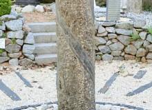 Quellstein - Spotted Blue column rund 200cm