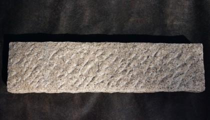 Randsteine – Granit gelb